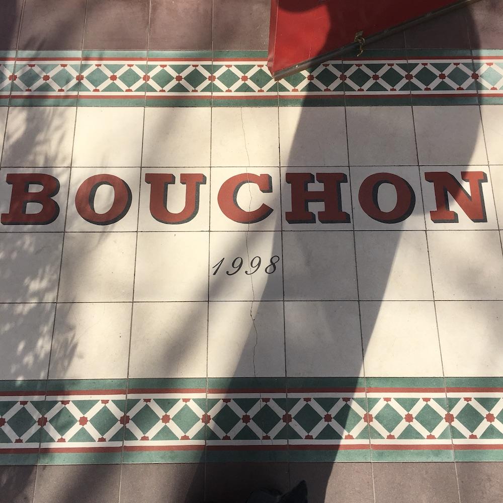 Bouchon Bistro Doorway Napa